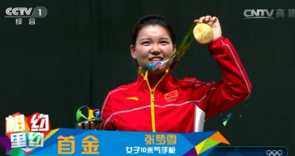 2016年里约奥运中国金牌回顾;中国女排神奇一冠--